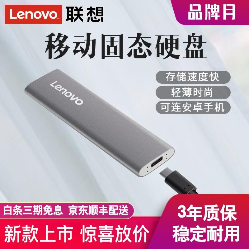 SSD移动硬盘固态^三年质保^2.0英寸及以下^MAC^金属
