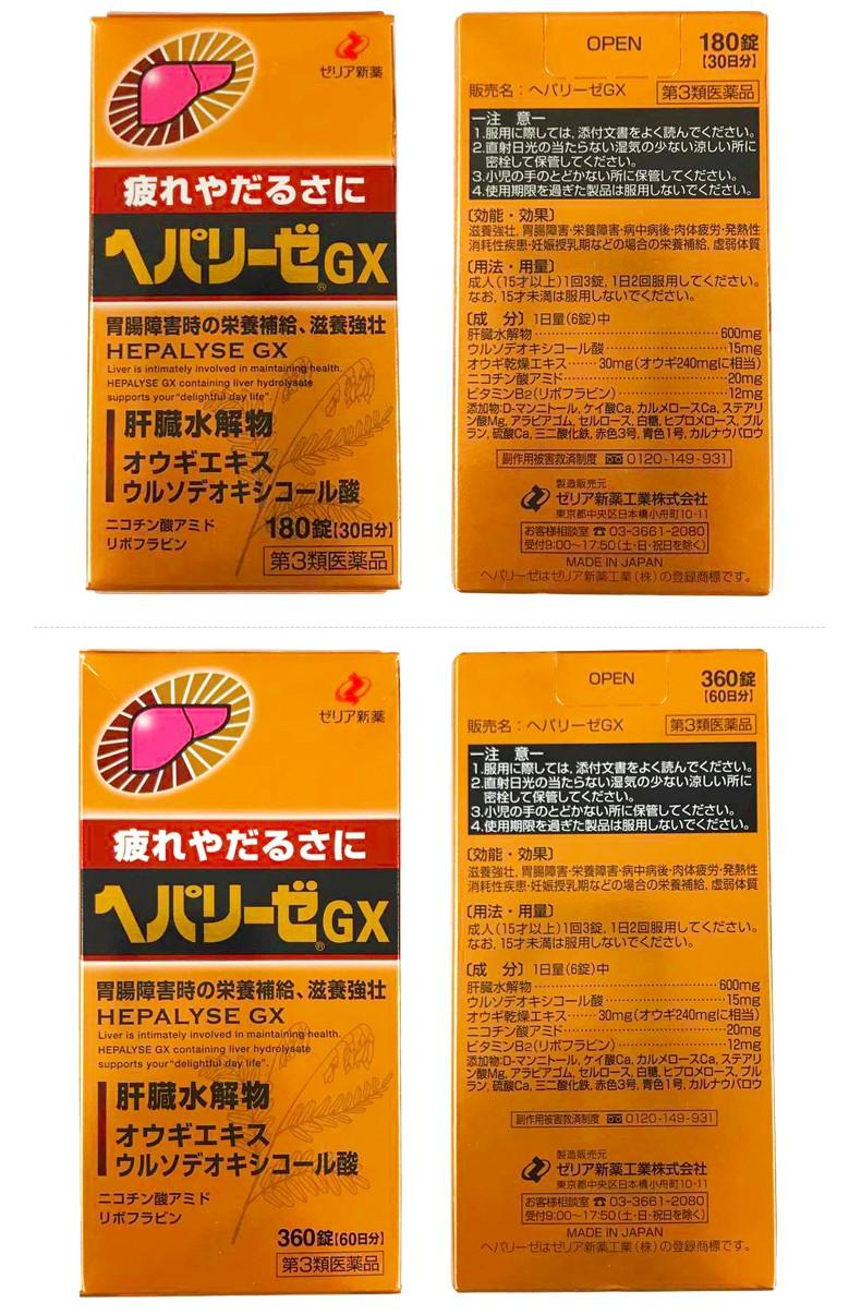 肝臓 蕁 麻疹 原因