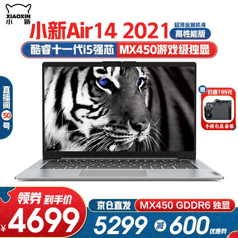 Inteli5^MX450^512GB^15.1mm—18.0mm^1920×1080