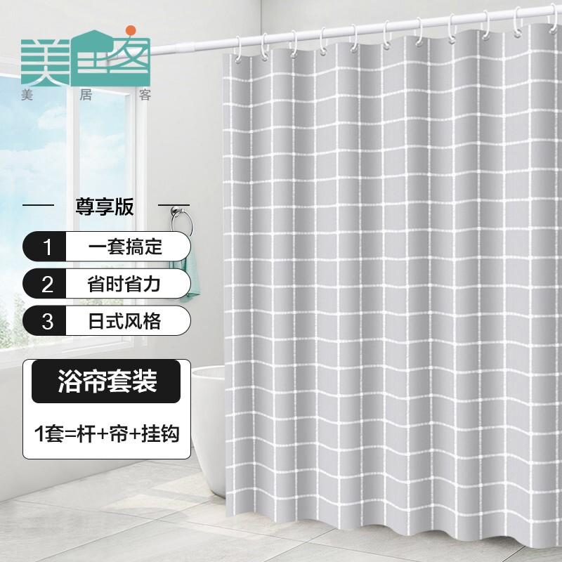 淋浴^伸缩^日式^浴帘/浴杆^免打孔