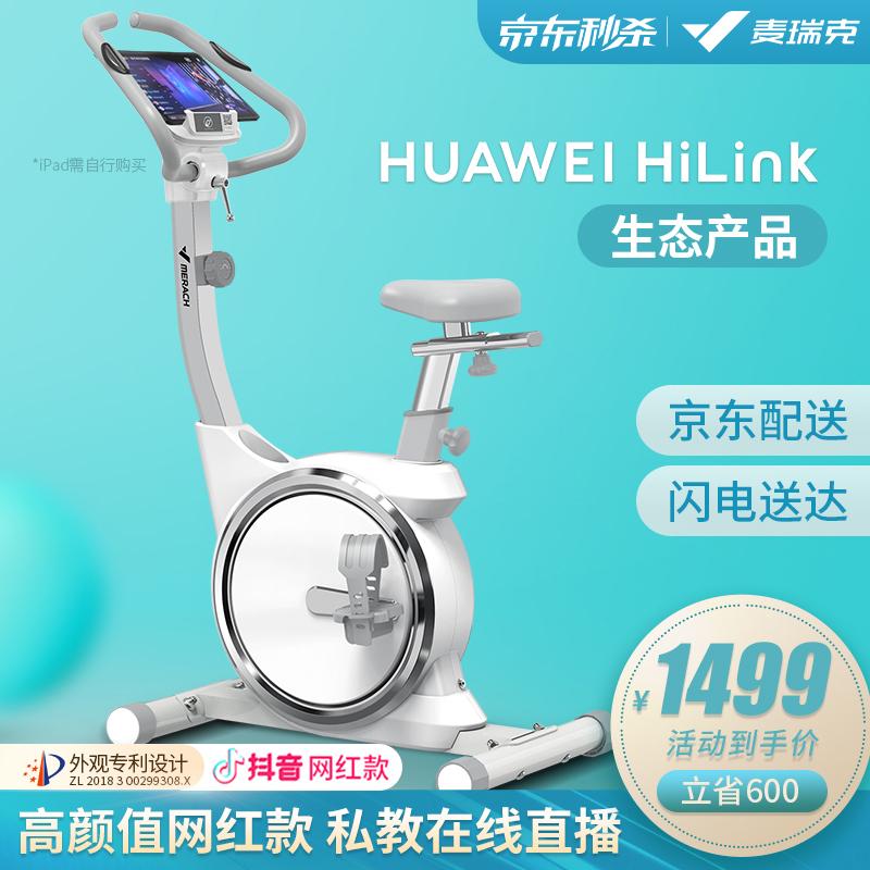 7-9kg^电动磁控^皮带^磁控^高颜值^中国大陆