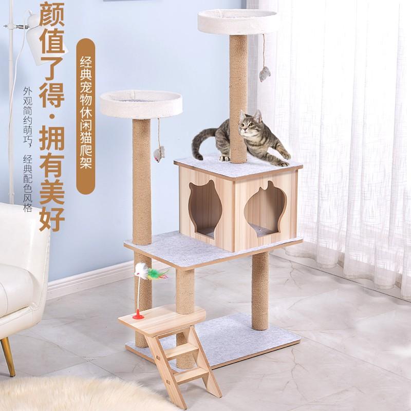 耐磨^剑麻^三层^1-1.5米^木质/刨花板^国产