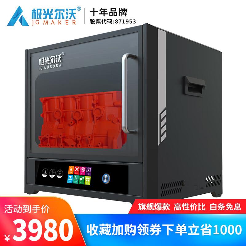 3D打印^有线