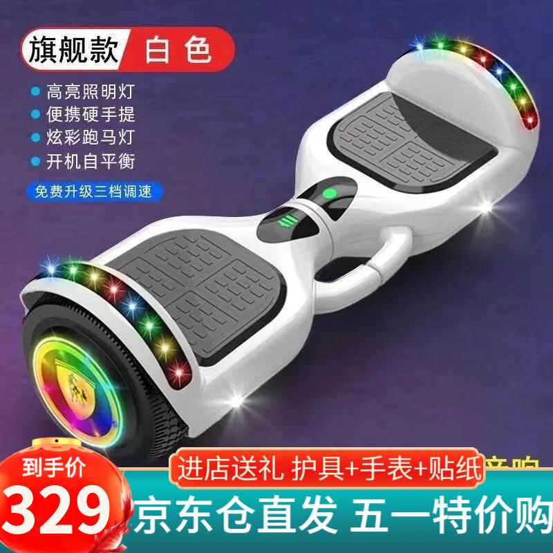 3色发光轮^脚尖控制^11-15km^6.5英寸^儿童^3速^双轮