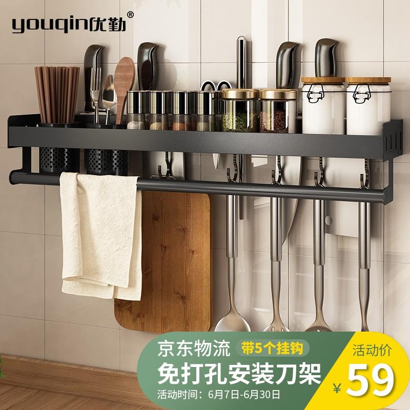 单层^厨房^铝合金