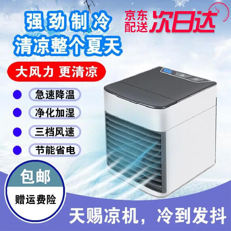 机械式^单冷^缺水保护