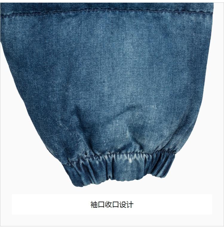 袖口收口设计-推好价   品质生活 精选好价