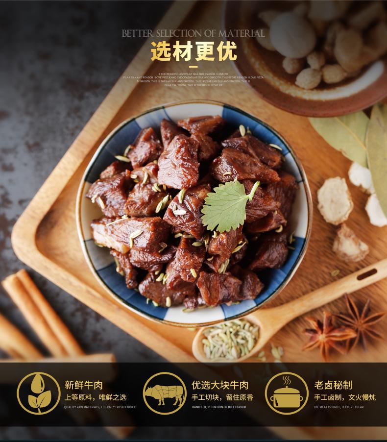 科尔沁 卤汁牛肉 五香味 100g*5袋 京东优惠券折后¥49.5