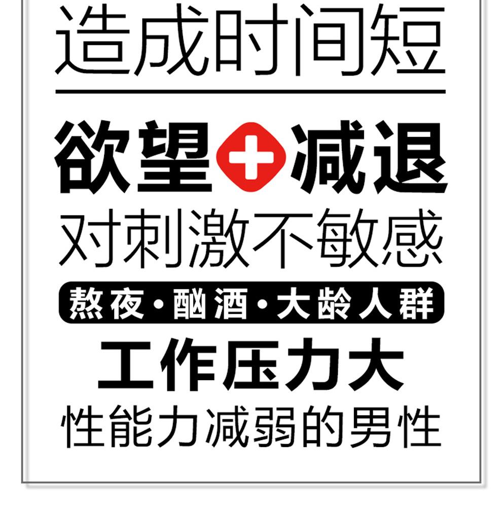涩井(DRYWELL) 日本进口男用延时喷剂