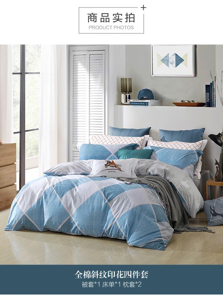 十商品实拍PRODUCT PHOTOS全棉斜纹印花四件套被套*1床单*1枕套2-推好价 | 品质生活 精选好价