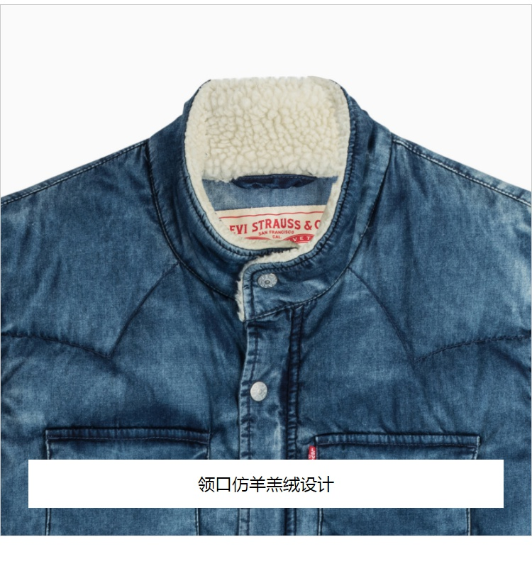 EVI STRAUSS &0领口仿羊羔绒设计-推好价 | 品质生活 精选好价
