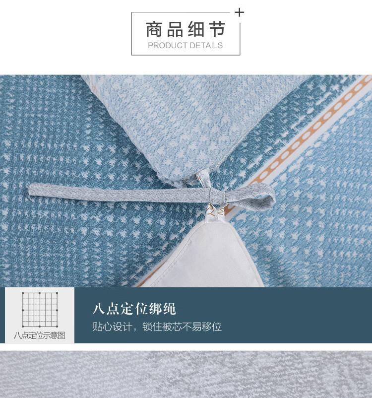 商品细节PRODUCT DE TAILS八点定位绑绳点定位示酸图贴心设计,锁住被芯不易移位-推好价 | 品质生活 精选好价