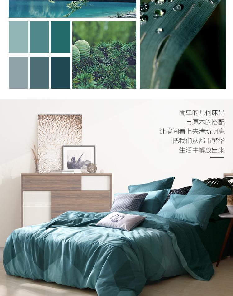 简单的几何床品与原木的搭配让房间看上去清新明亮把我们从都市繁华生活中解放出来-推好价 | 品质生活 精选好价