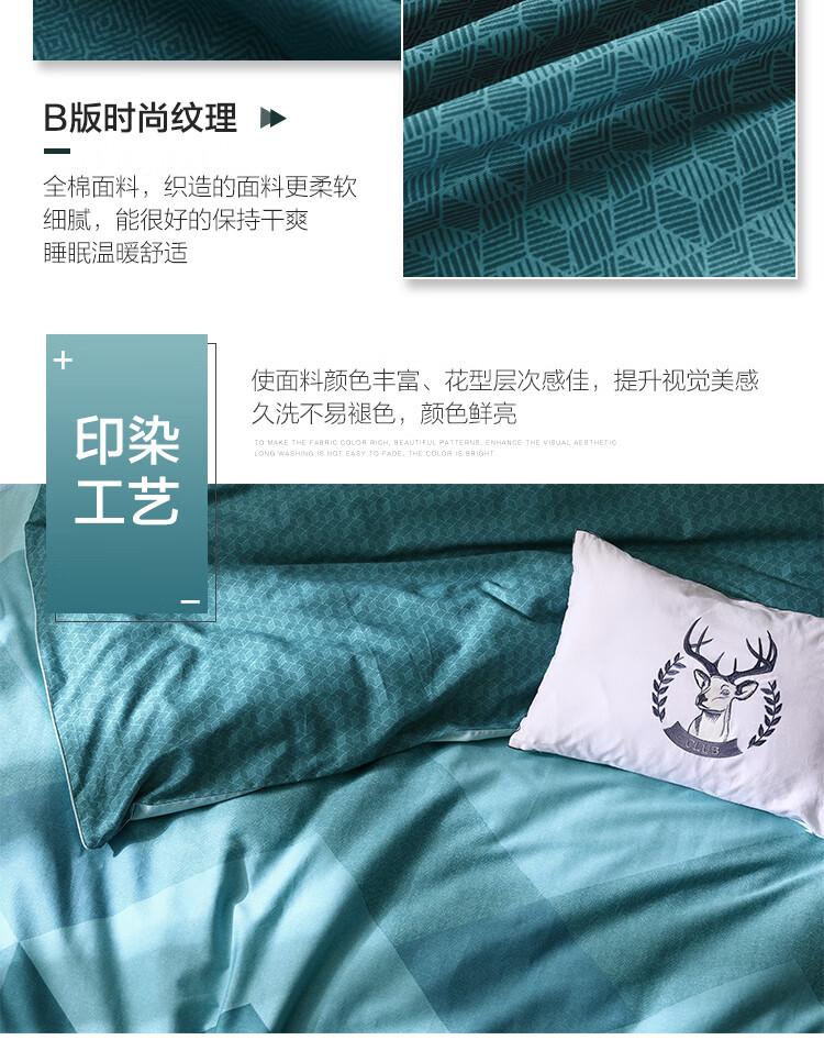 B版时尚纹理≯全棉面料,织造的面料更柔软细腻,能很好的保持干爽睡眠温暖舒适使面料颜色丰富、花型层次感佳,提升视觉美感久洗不易褪色,颜色鲜亮印染工艺-推好价 | 品质生活 精选好价