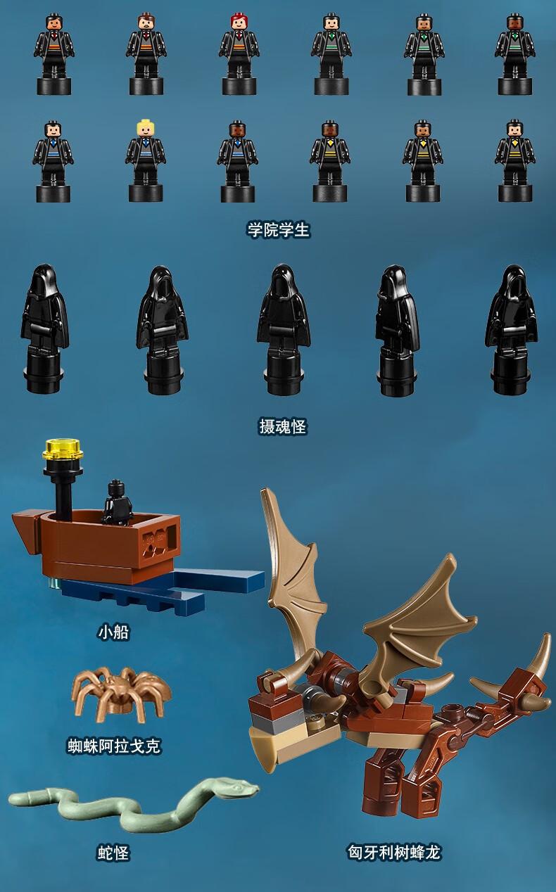 乐高LEGO 哈利·波特系列-霍格沃兹城堡71043 人仔