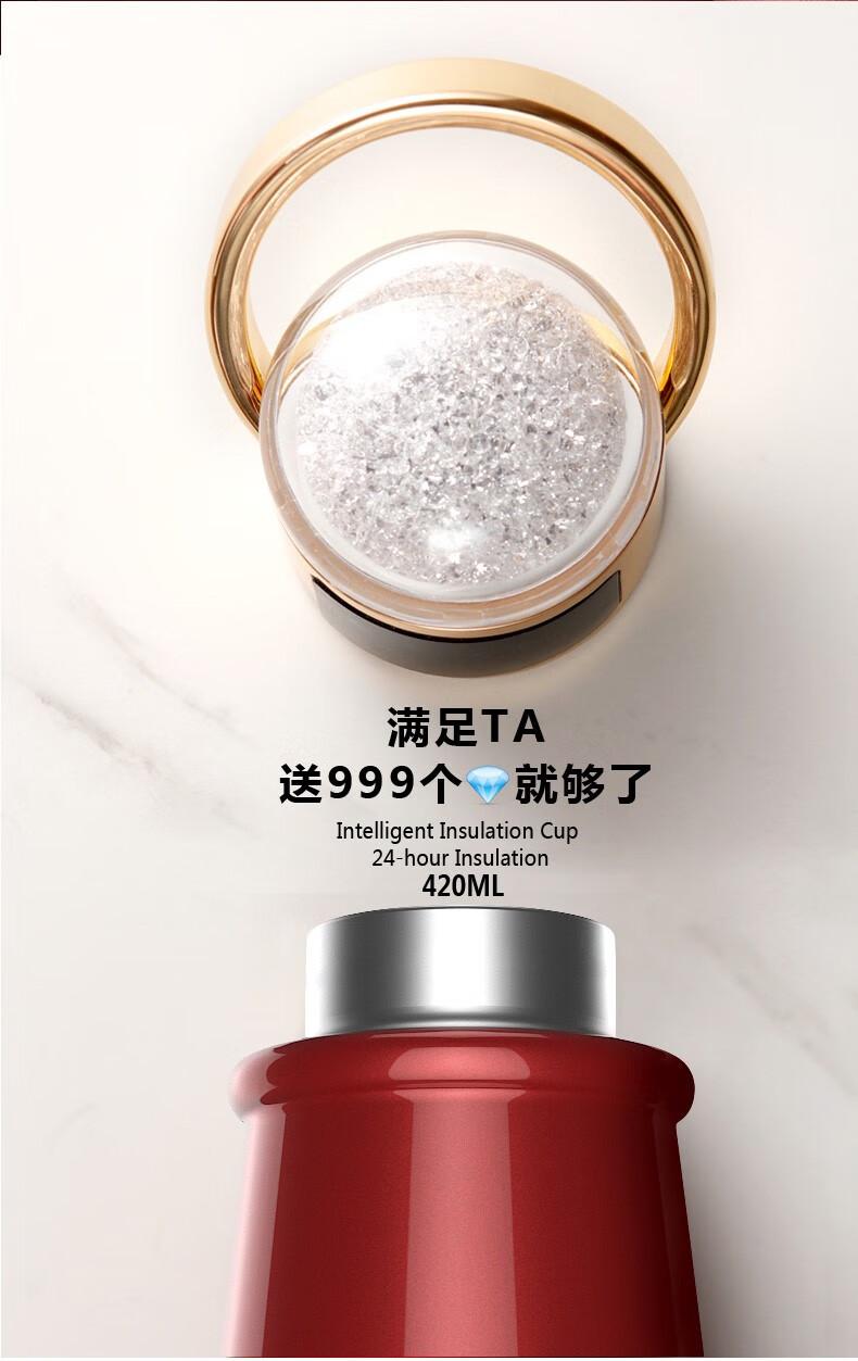 304不锈钢智能保温杯水杯福利礼品