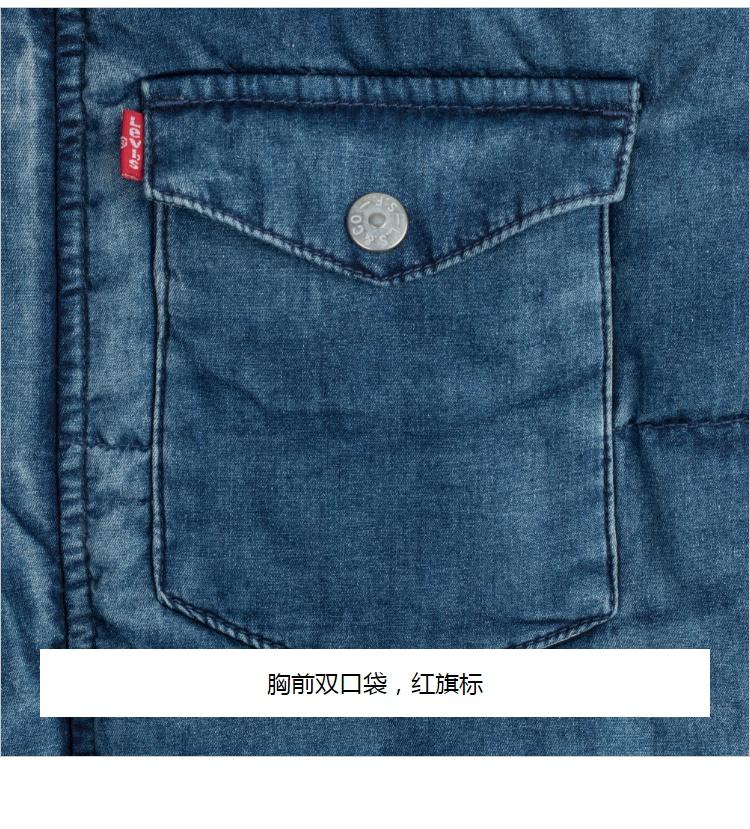 胸前双口袋,红旗标-推好价   品质生活 精选好价