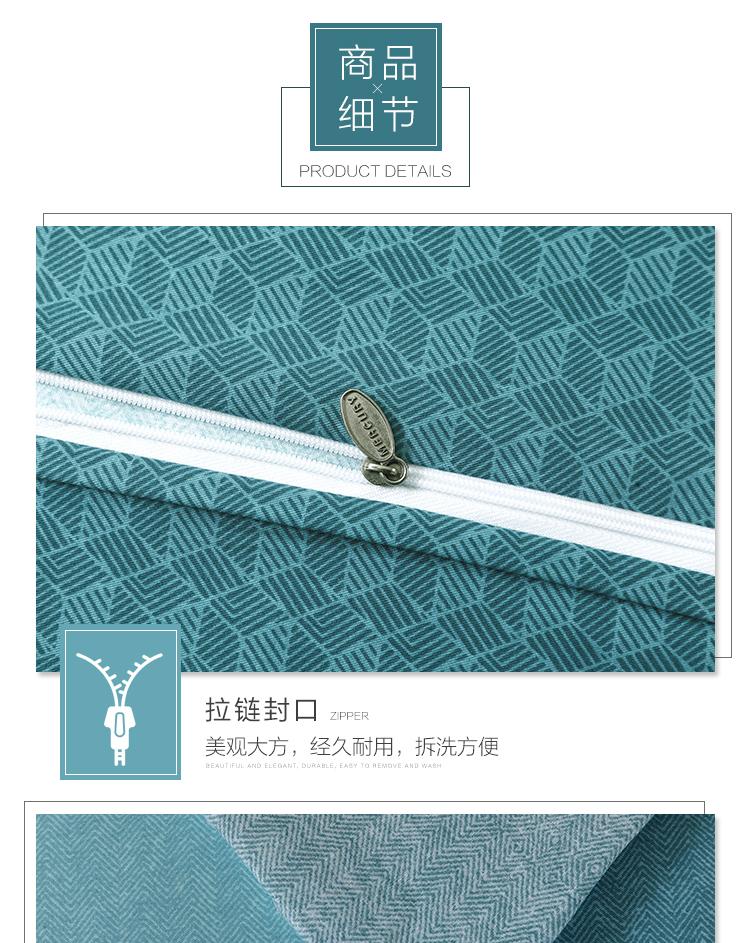 商品细节PRODUCT DE TA拉链封口美观大方,经久耐用,拆洗方便-推好价 | 品质生活 精选好价