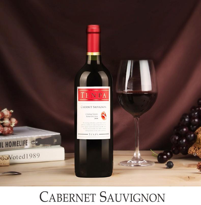 智利进口 Tenpa 天帕 卡本妮苏维翁干红葡萄酒 750mL*6瓶京东优惠券折后¥298