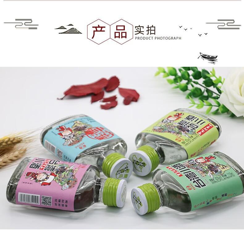 宝岛阿里山台湾高粱小酒 52度绵柔浓香白酒(图4)