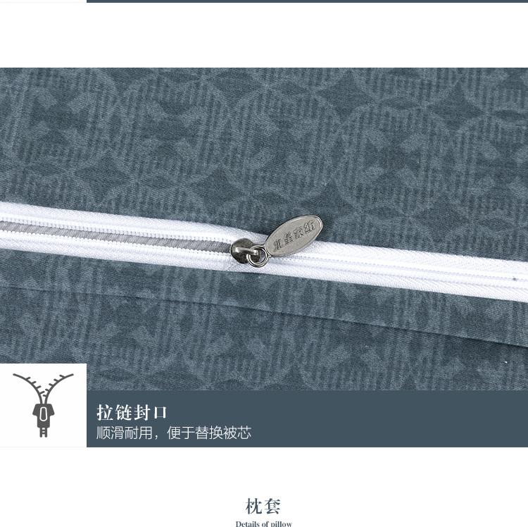 拉链封顺滑耐用,便于替换被芯枕套-推好价 | 品质生活 精选好价