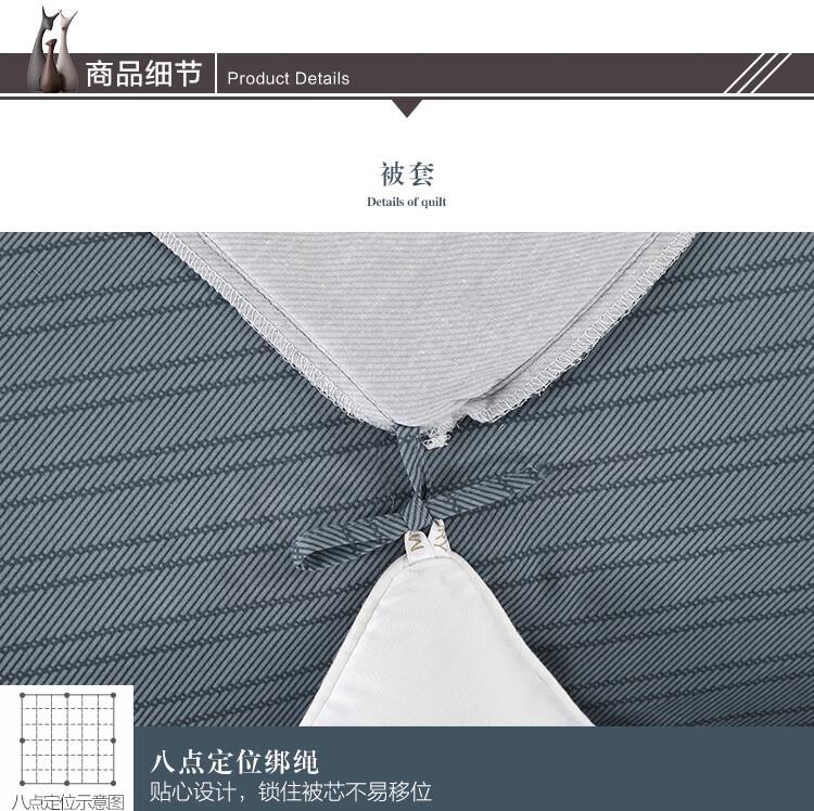 N商品细节|印D被套Details of gui八点定位绑绳心设计,锁住被芯不易移位-推好价 | 品质生活 精选好价