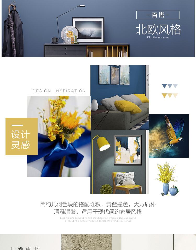 百搭北欧风格DESIGN INSPIRATION设计简约几何色块的搭配堆积,黄蓝撞色,大方质朴凊雅温馨,适用于现代简约家居风格-推好价 | 品质生活 精选好价