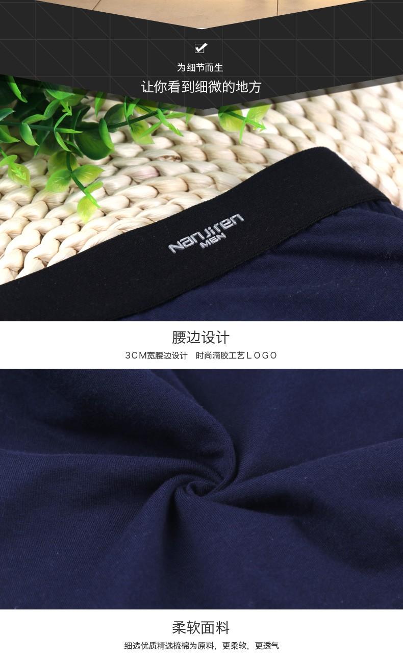 为细节而生让你看到细微的地方腰边设计3CM宽腰边设计时尚滴胶工艺LOGO柔软面料细选优质精选梳棉为原料,更柔软,更透气-推好价   品质生活 精选好价