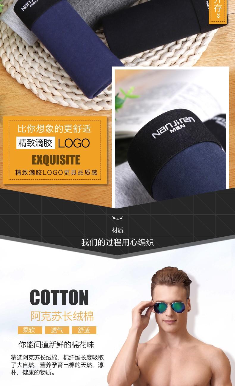 比你想象的更舒适精致滴胶LOGOEXQUISITE精致滴胶LOGO更具品质感材质我们的过程用心编织COTTON阿克苏长绒棉软透气舒适你能问道新鲜的棉花味精选阿克苏长绒棉,棉纤维长度吸取了大自然,营养孕育出棉的天然,淳朴,健康的物质。-推好价   品质生活 精选好价