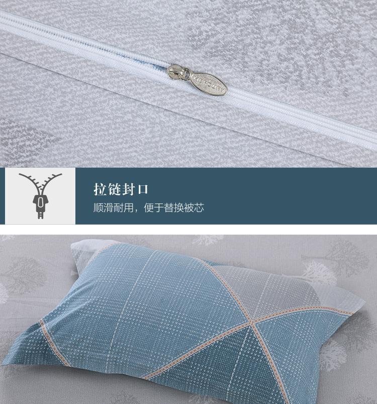 拉链封口顶滑耐用,便于替换被芯-推好价 | 品质生活 精选好价