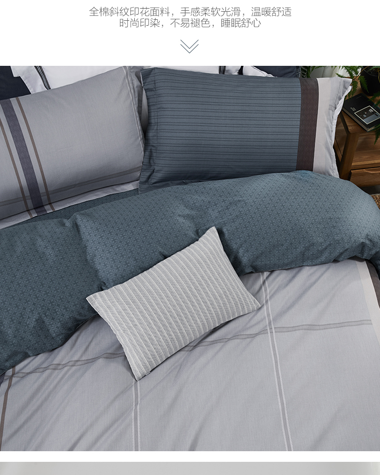 全棉斜纹印花面料,手感柔软光温暖舒适时尚印染,不易褪色,睡眠舒心-推好价 | 品质生活 精选好价