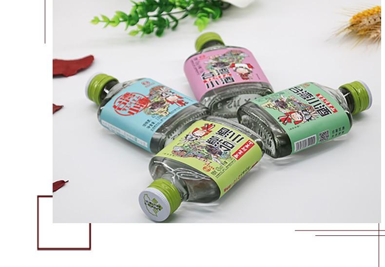 宝岛阿里山台湾高粱小酒 52度绵柔浓香白酒(图7)