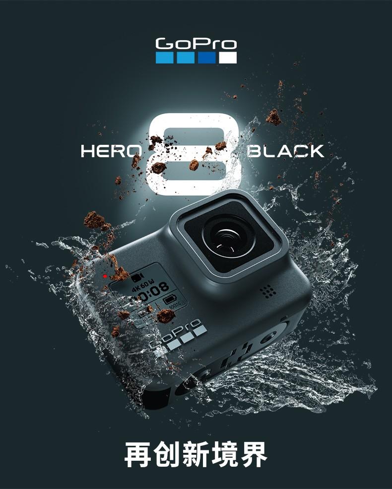 GoPro HERO8 Black 4K 运动相机 7.5折$299 海淘转运到手约¥1991 京东¥2688