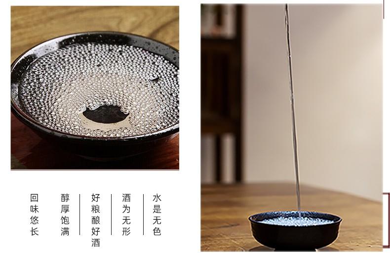 宝岛阿里山台湾高粱小酒 52度绵柔浓香白酒(图8)