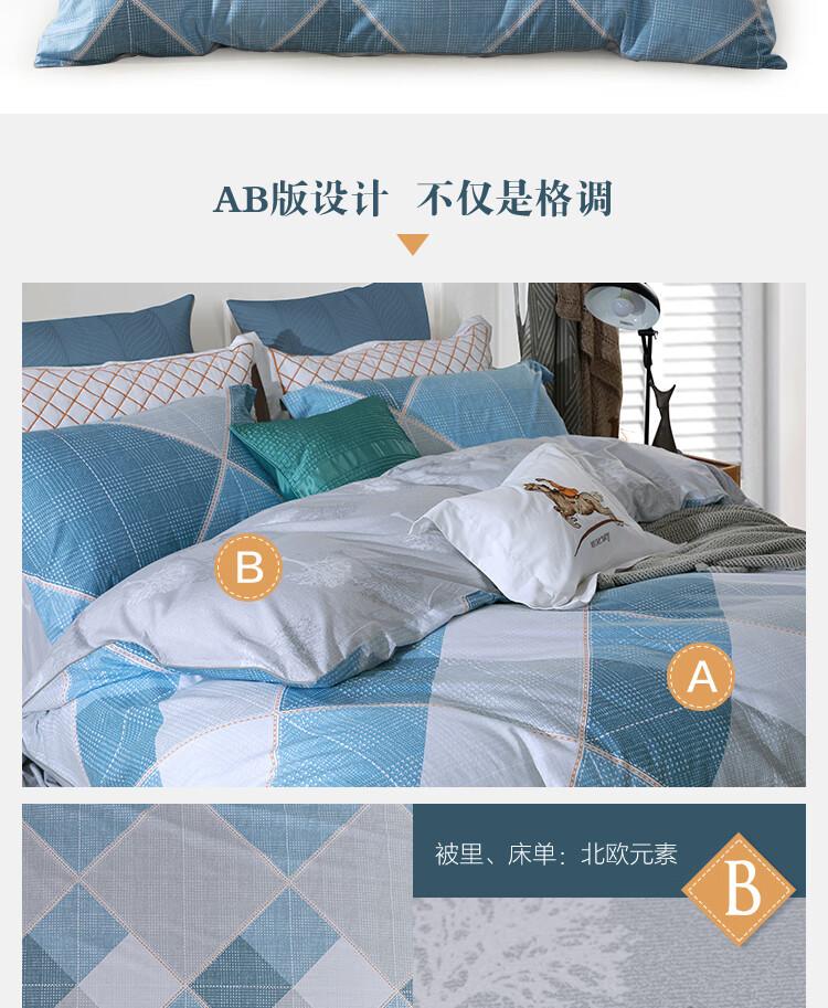 AB版设计不仅是格调BA被里、床单:北欧元素B-推好价 | 品质生活 精选好价