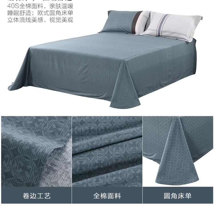 40S全棉面料,亲肤温暖睡眠舒适;欧式圆角床单立体流线美感,视觉美观卷边工艺全棉面料园角床单-推好价 | 品质生活 精选好价