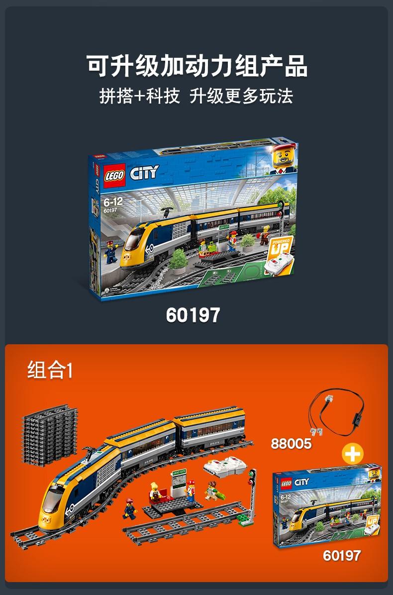 乐高(LEGO)电动套件 Power Functions系列 7岁+ LPF2.0灯 88005