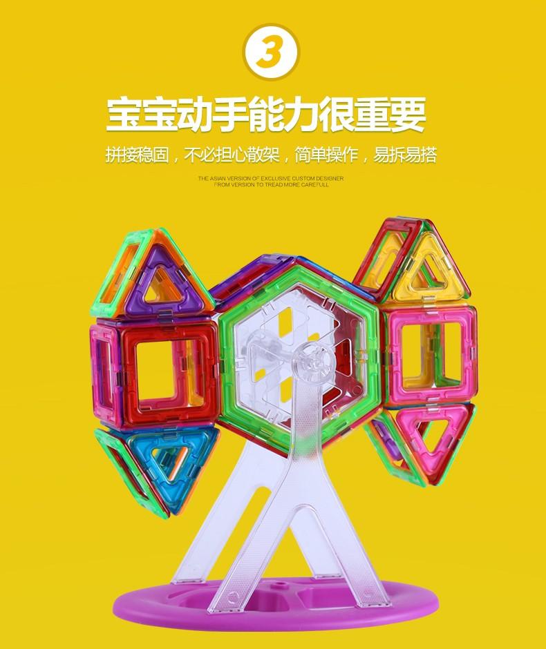 【磁力球玩具】三星e210l电池 图片 品牌 怎么样 京东商城