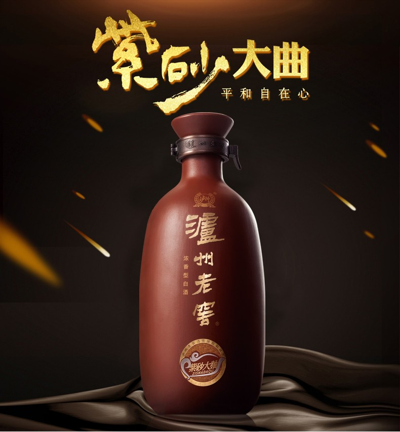 泸州老窖 紫砂大曲 52度浓香型白酒 500ml 双重优惠折后¥191秒杀