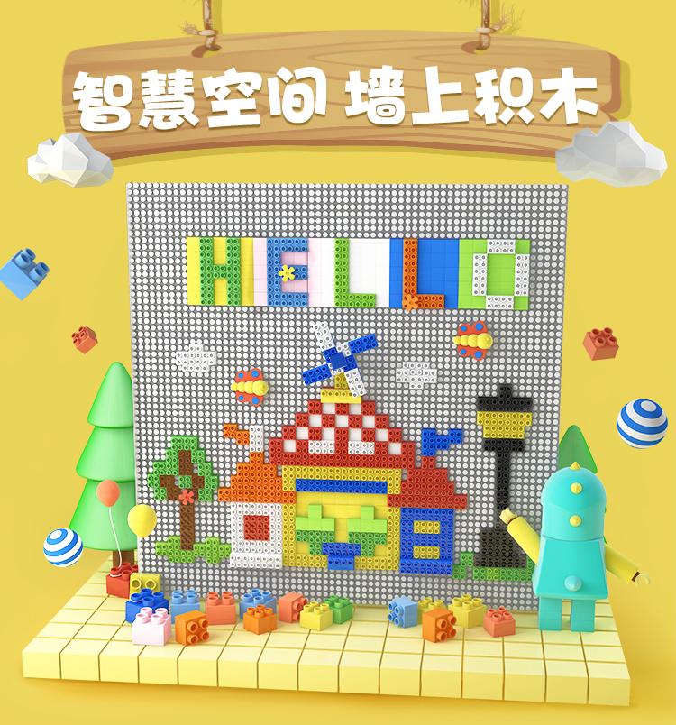 早教拼装v玩具益智玩具墙壁挂式贴墙上墙面女孩男孩积木幼儿园3-6-12岁恐怖动画片布娃娃图片