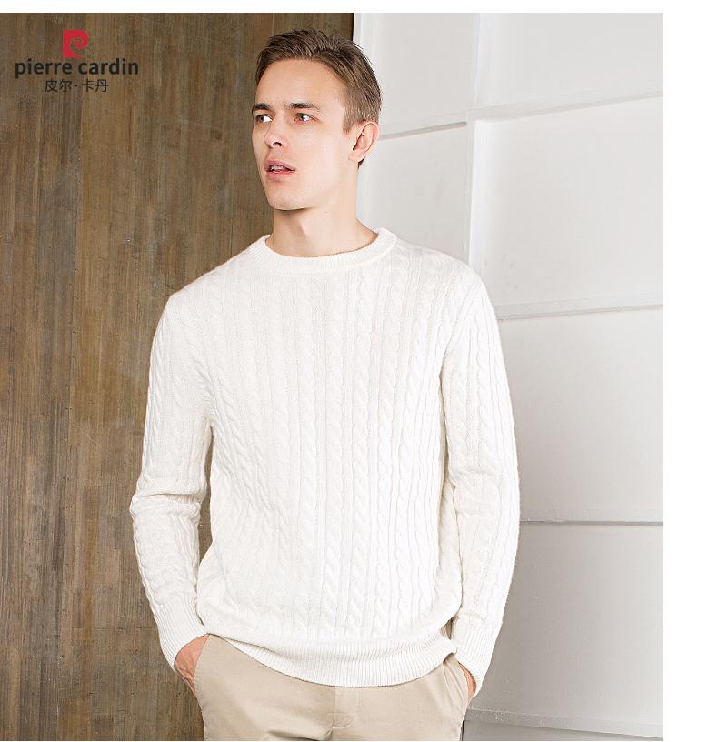 Áo len lông cừu nam Pierre Cardin 2017 180XL70 80KG WA78208 - ảnh 13