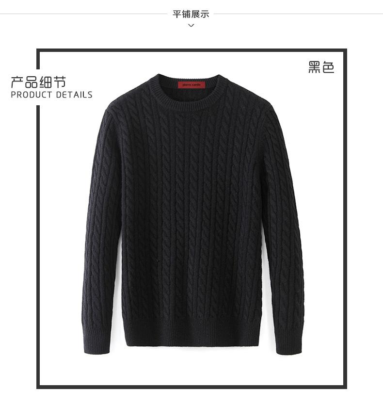 Áo len lông cừu nam Pierre Cardin 2017 180XL70 80KG WA78208 - ảnh 5