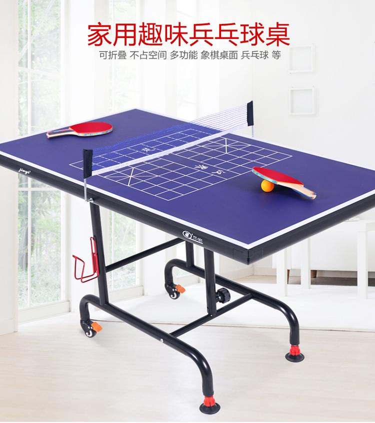 儿童乒乓球桌标准乒乓球桌
