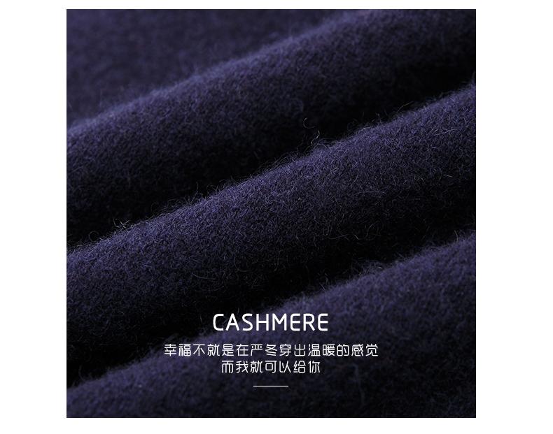 Áo len lông cừu nam Pierre Cardin 2017 175L65 70KG WA096 - ảnh 4