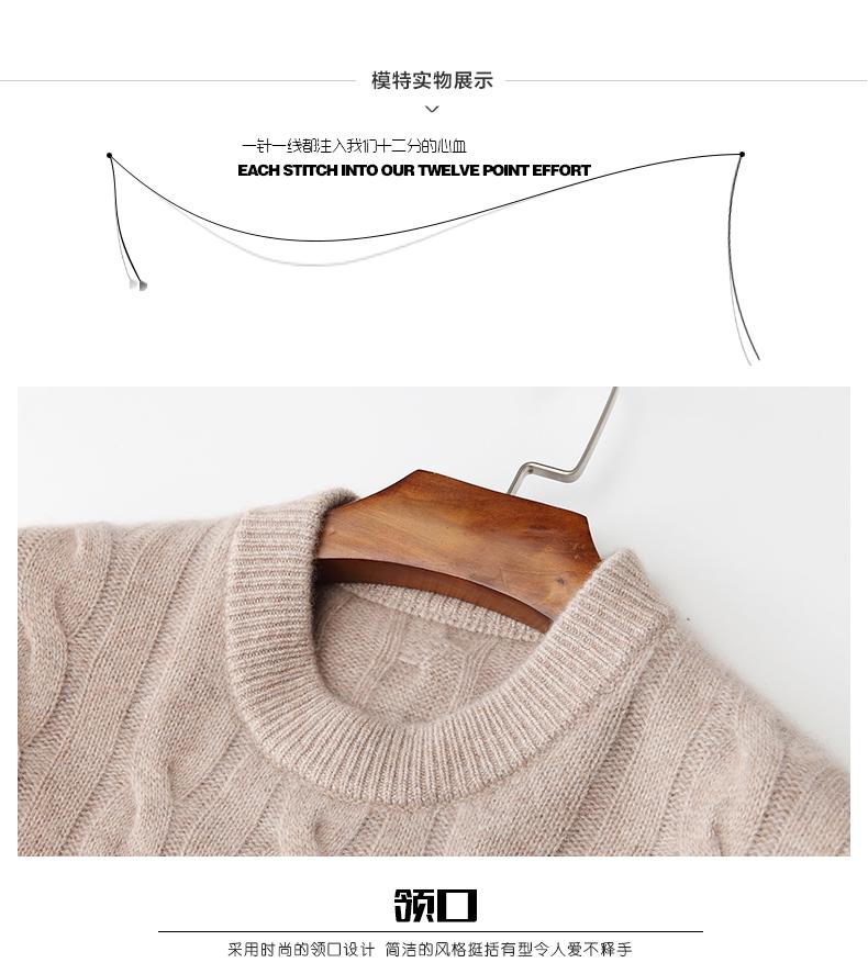 Áo len lông cừu nam Pierre Cardin 2017 180XL70 80KG WA87021 - ảnh 16