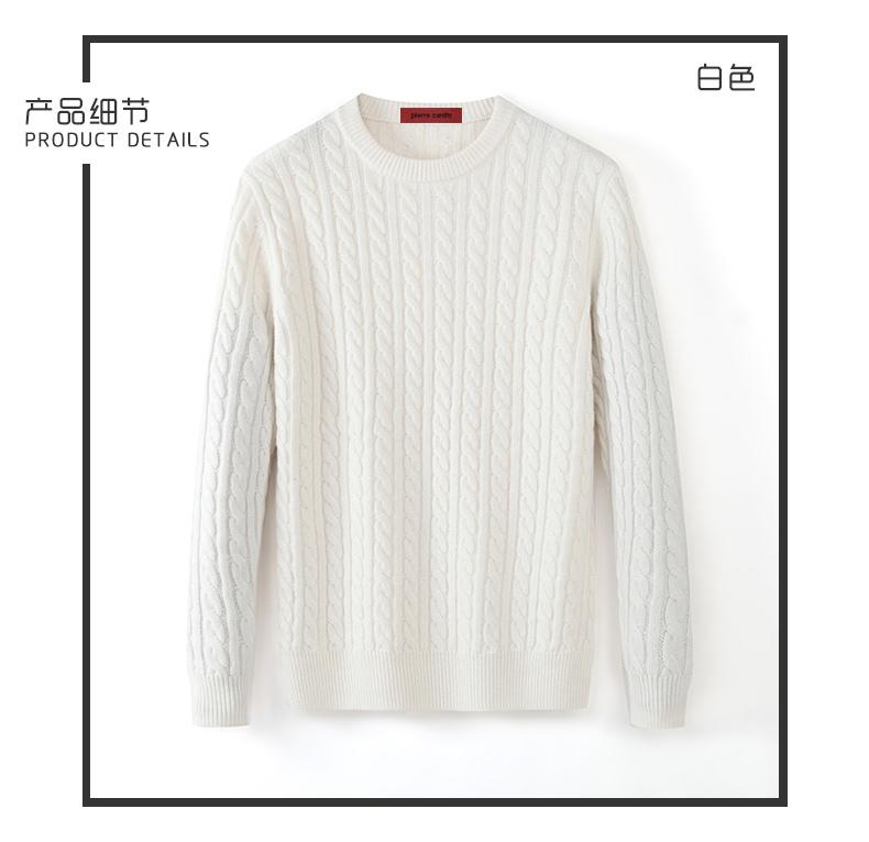 Áo len lông cừu nam Pierre Cardin 2017 180XL70 80KG WA78208 - ảnh 6