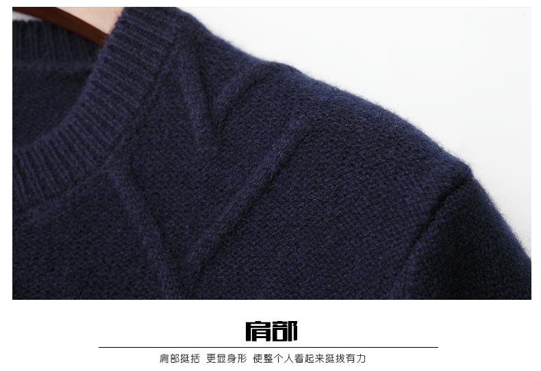 Áo len lông cừu nam Pierre Cardin 1002017 175L6570KG WA86158 - ảnh 21