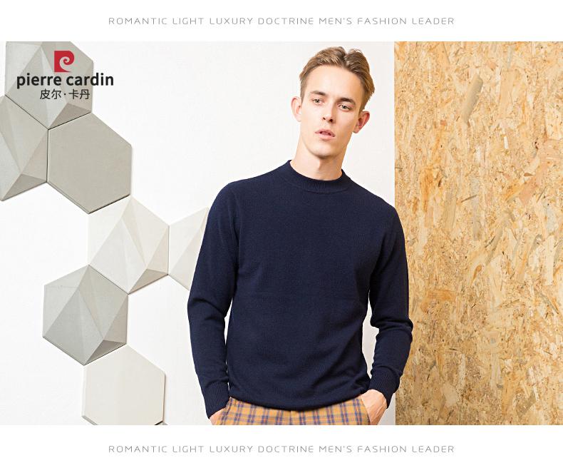 Áo len lông cừu nam Pierre Cardin 2017 180XL70 80KG YR006 - ảnh 15
