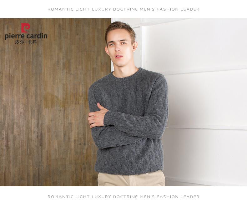 Áo len lông cừu nam Pierre Cardin 2017 180XL70 80KG WA78210 - ảnh 15