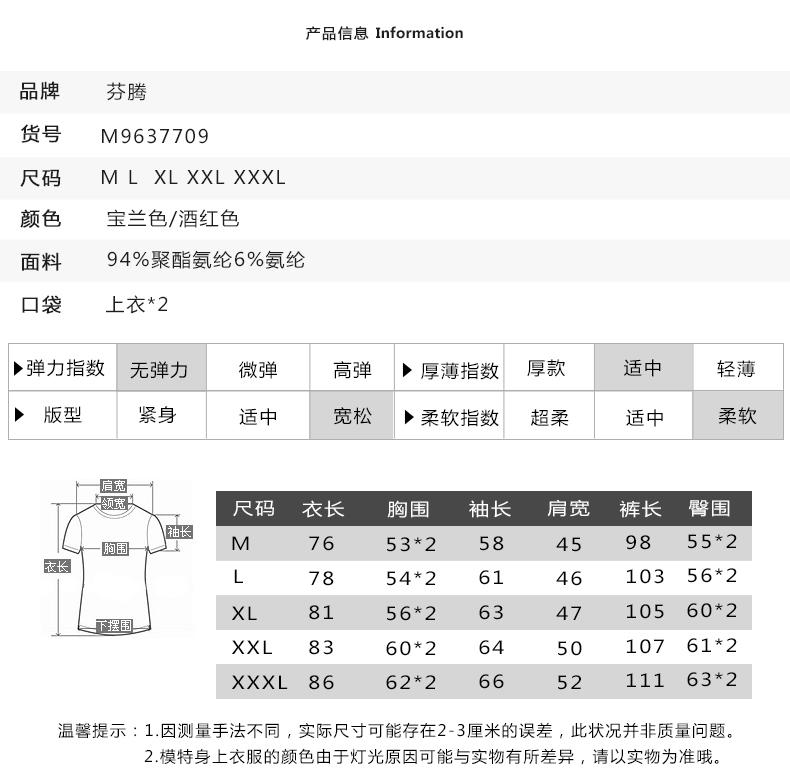 芬腾睡衣男士秋冬季珊瑚绒保暖法兰绒简约休闲家居服套装 酒红色 男款XL(175/92A)